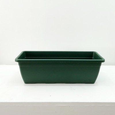 Comprar Jardinera Barcelona